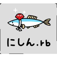 Nishishinjuku.rb