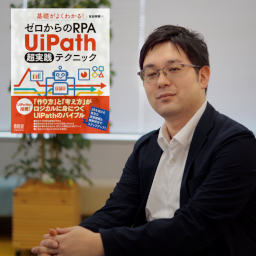 MVP_Yoshida.png