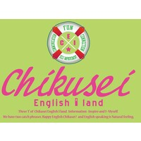 Chikusei English I land