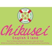 Chikusei English I land