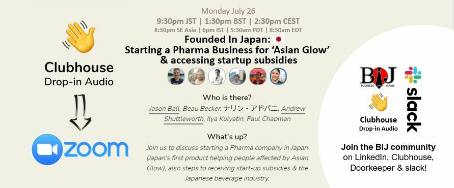 Founded In Japan: Starting a Pharma Business for 'Asian Glow' & accessing startup subsidies