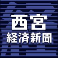 ミヤ経文化センター