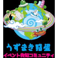 【うずまき惑星】人狼・ゲーム会 連絡用コミュニティ