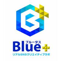 コワーキングスペースBlue+(ブルータス)主催イベント