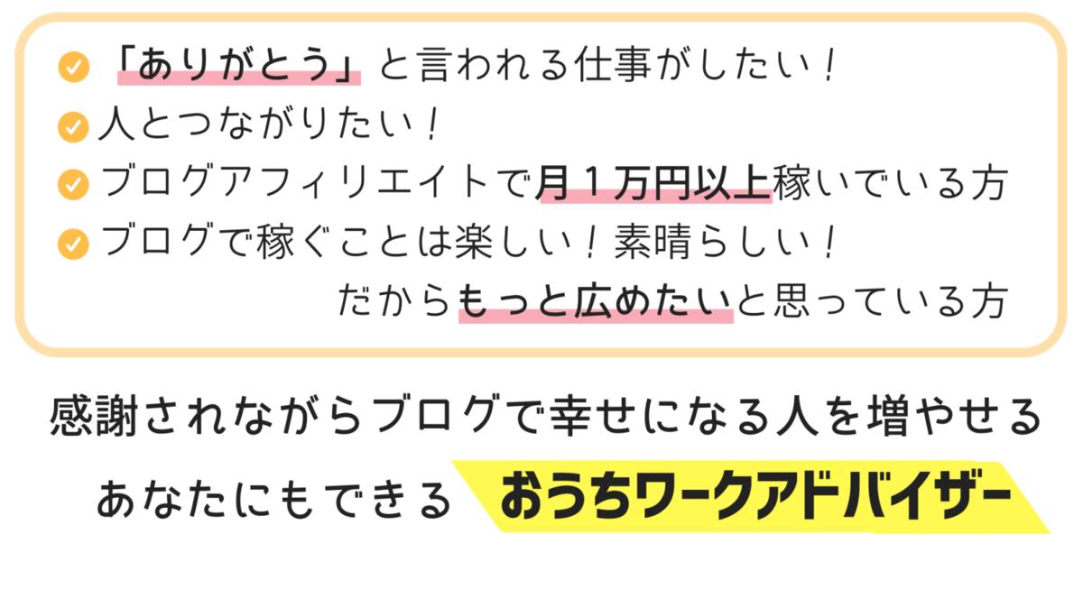おうちワーク-7.png