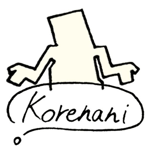 Kore-nani
