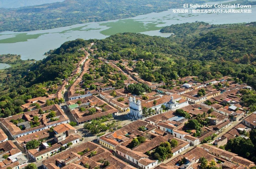 El_Salvador_Colonial_Town_2.jpg