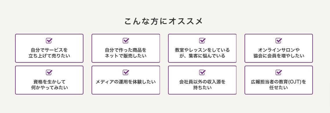 メディア集客スペシャリスト初級講座-吉田-|ギルドプロジェクト (1).png