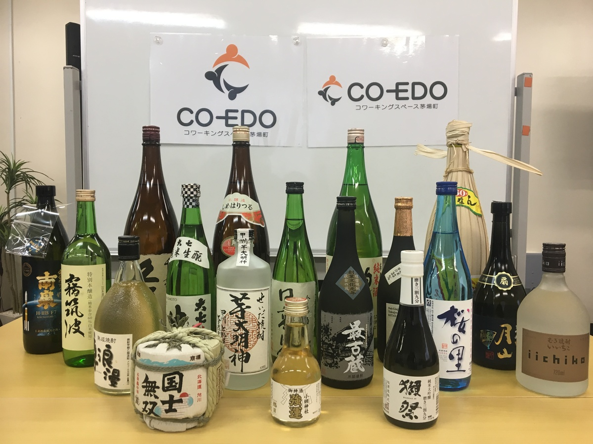 日本酒・焼酎・泡盛など美味しいお酒をみんなで飲み比べましょう
