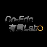Co-Edo 有言Labo