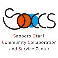 札幌大谷大学 社会連携センター