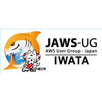 JAWS-UG 磐田支部