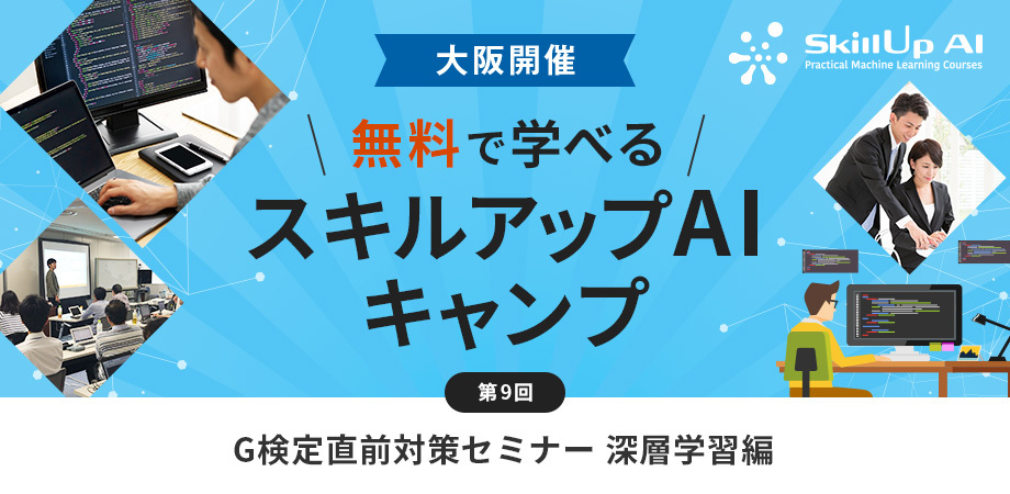 banner_9.jpg