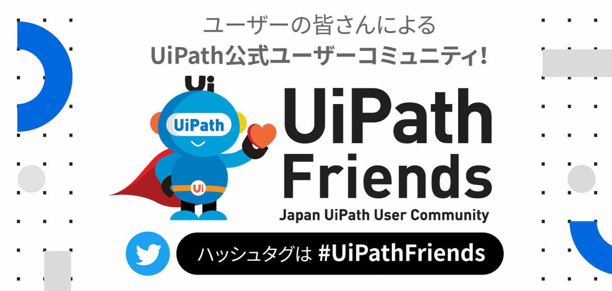 UP_header.jpg