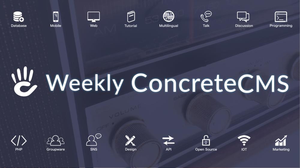 第404回 週刊 Concrete CMS & 第17回 コン活オンライン