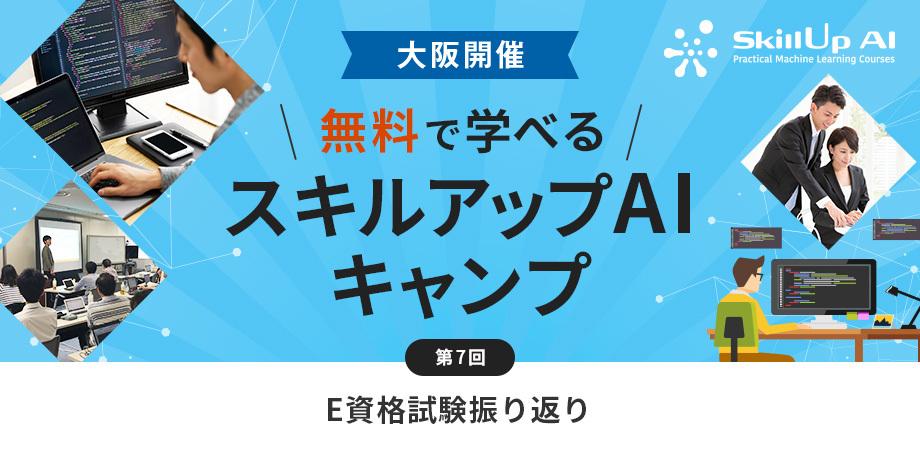banner_7.jpg