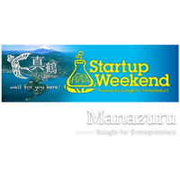 Startup Weekend 真鶴