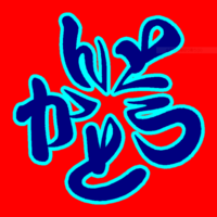関東LFT研究会