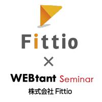 WEBtant-seminar.jp大阪