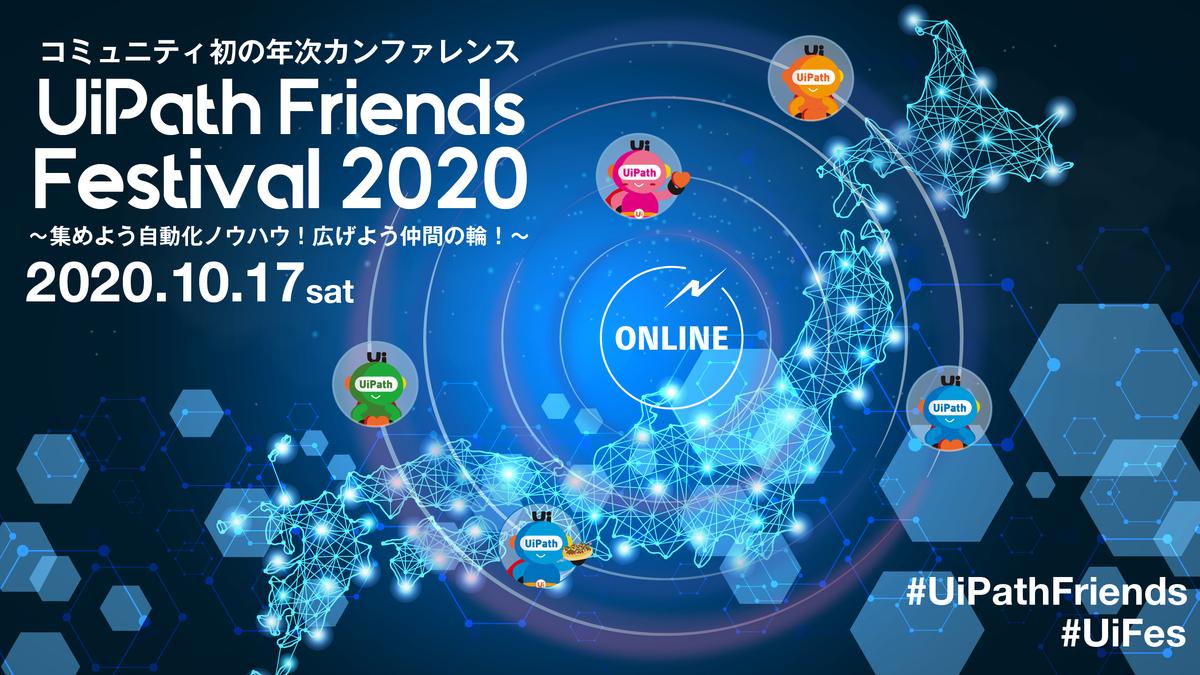 Festival_2020_image_You_Tube_2560x1440.jpg