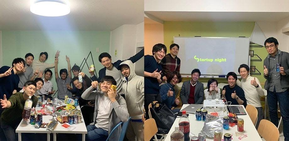 Startupnightイベントバナー_(2).jpg