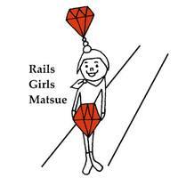 railsgirls-matsue