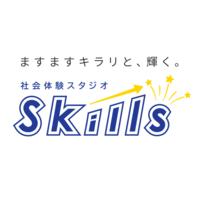Skills南茨木 ご利用体験会 & ご利用説明会
