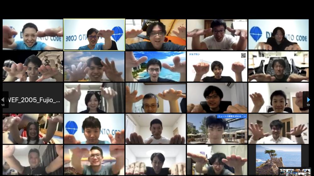 【採用企業様向け予約フォーム】【オンライン開催】 DIVE INTO CODE卒業発表会 Webエンジニアコース 2021年4月30日(金)開催