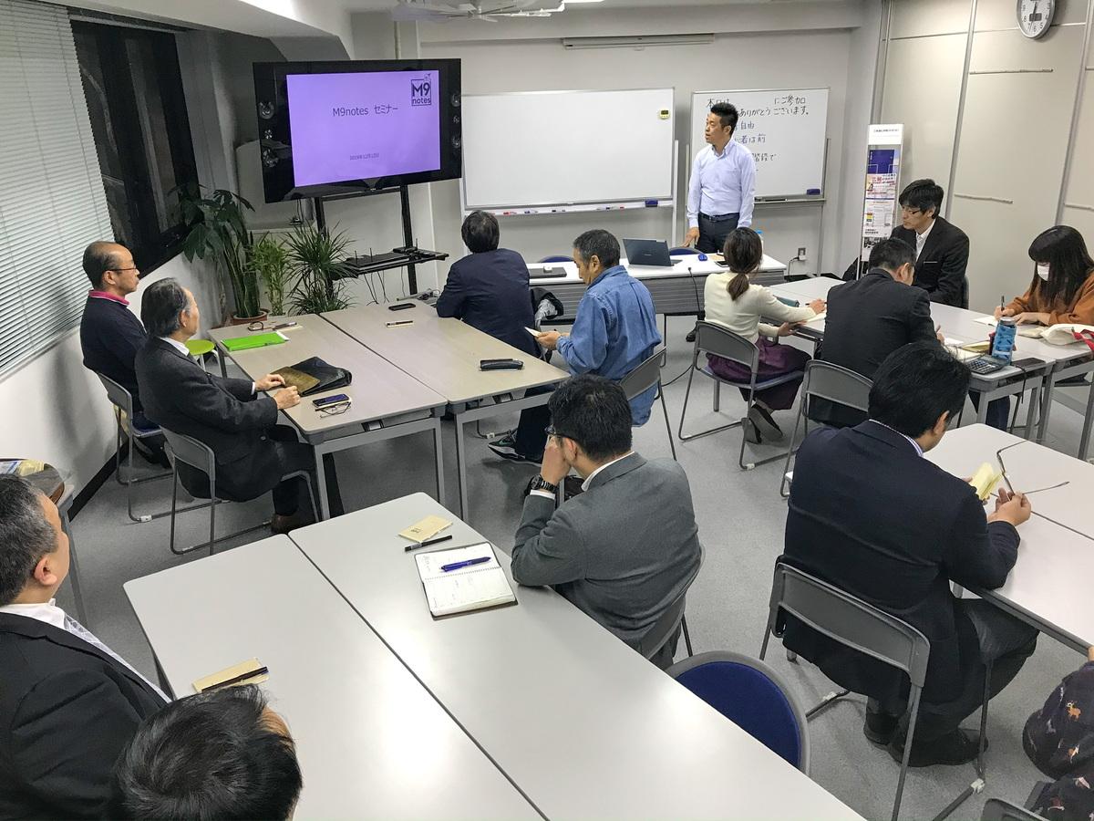 seminar_tokyo_02.jpg