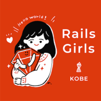 railsgirls-kobe