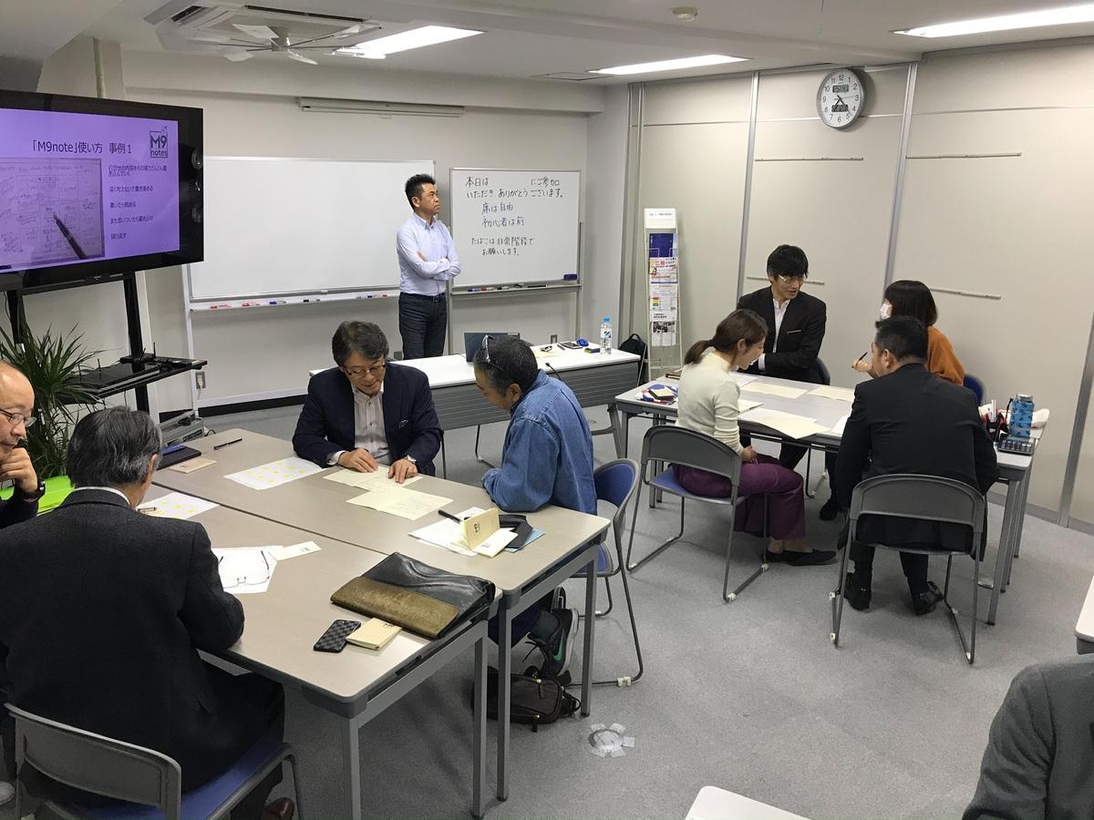 seminar_tokyo_03.jpg