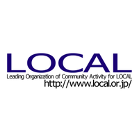 LOCAL Community Summit