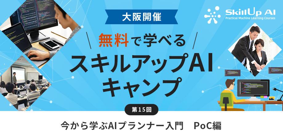banner_15.jpg