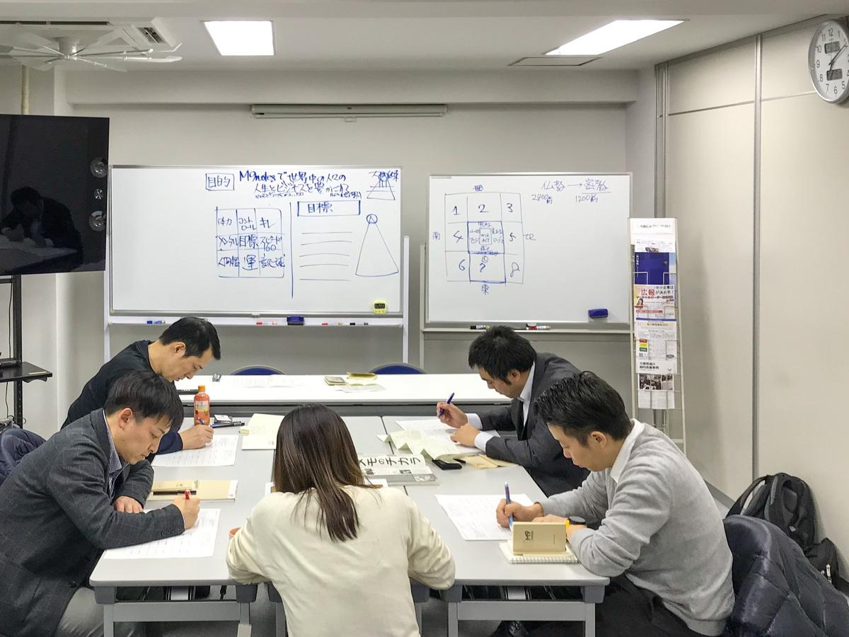 seminar_tokyo_01.jpg
