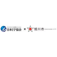 FPによる移住のお金相談会 in 東京