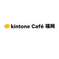 kintone Café 福岡