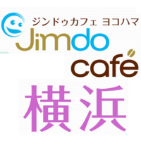 JimdoCafe 横浜
