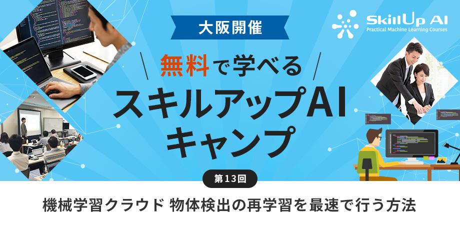 banner_13.jpg