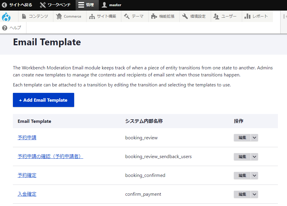Email-Template-かわさきゆめホール.png
