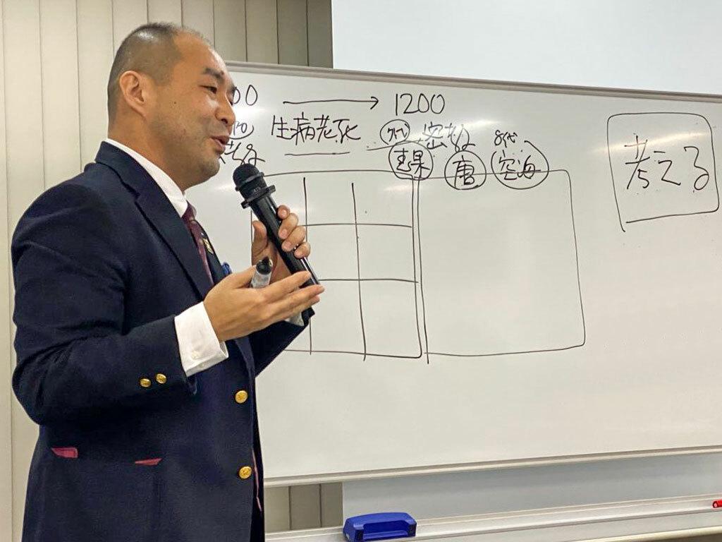 seminar_tokyo_mnakaji.jpg