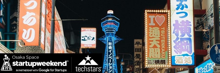 【リアル開催】Startup Weekend Osaka Space 2nd