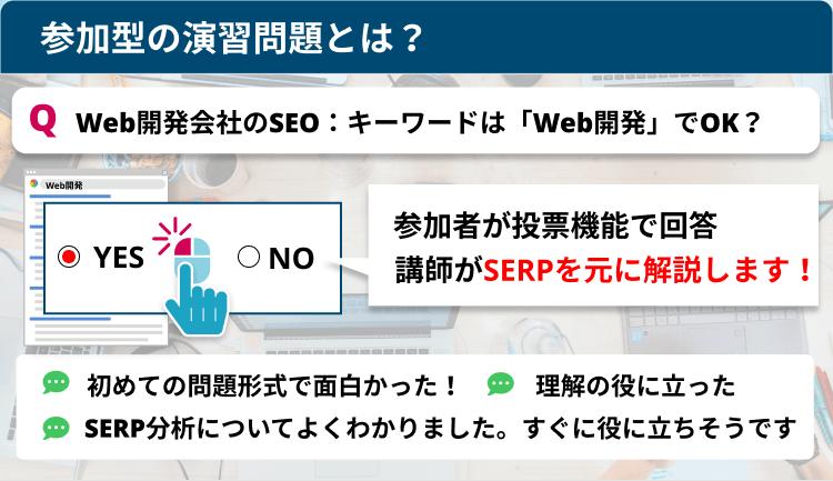 serp1 (1).png