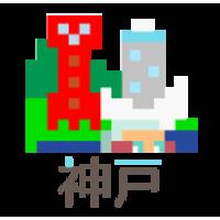PCN神戸
