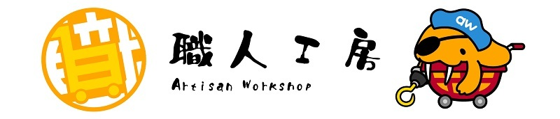 Shikuninnkoubou_Logo_2.jpg