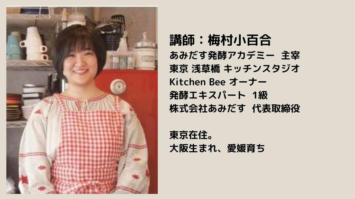 講師:大東信仁 Web・Blogコーチ (3).jpg