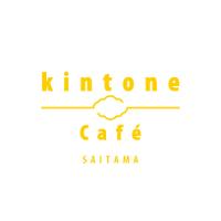 kintone Café 埼玉
