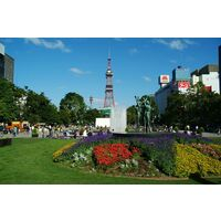 札幌市IT・クリエイティブ業界フェア