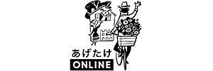 hanakoubouagetake_logo.jpg