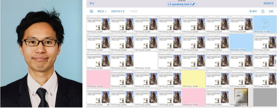 スクリーンショット 2021-09-13 10.37.48.png