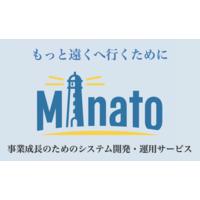 中小企業が知っておくべきIT勉強会 in 札幌